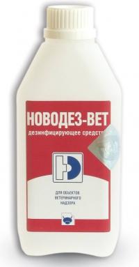 Новодез-ВЕТ