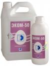 Эком-50